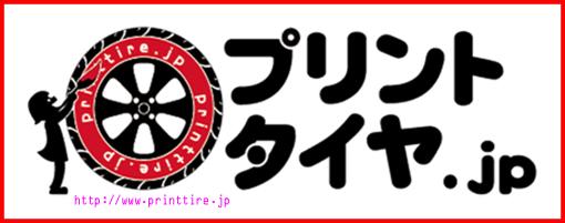 ロゴ 35×15