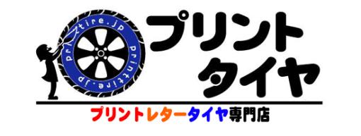 プリントレター ロゴ
