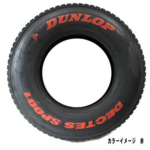 DST-SP001